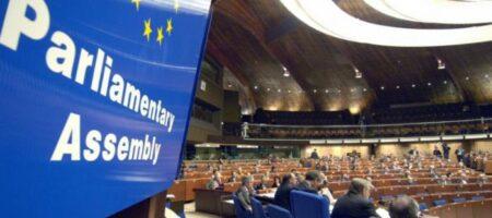 В ПАСЕ инициировали политическое заявление о военных провокациях России на украинской границе