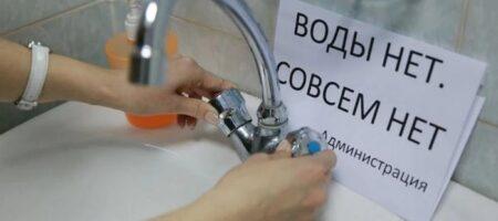 Курортникам воды в Крыму не хватит — оккупанты считают каждую каплю