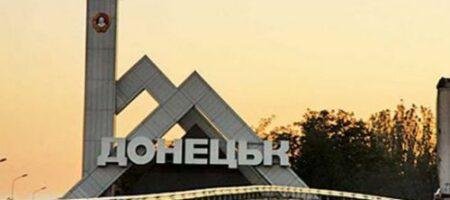 """В Донецке жалуются: """"Вы не представляеете, что говорят пенсионеры ОРДЛО"""""""