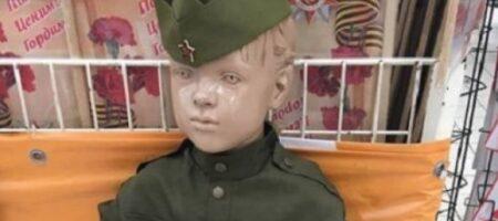 К 9 мая в РФ группу детей превратили в могилы: родители, видимо, не против (ФОТО)