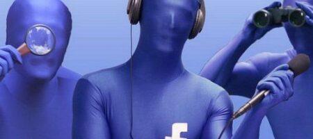 Facebook запретил публиковать любую информацию сексуального характера