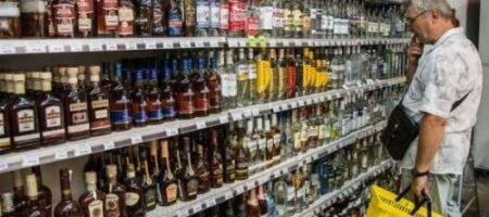 Пить и курить теперь дорого: как в Украине подняли цены на алкоголь и сигареты