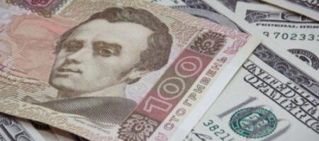Официальный курс гривны установлен на уровне 27,55 грн/доллар