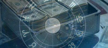 Составлен детальный финансовый гороскоп на июнь 2021 года