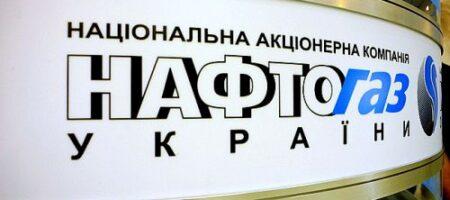 """""""Годовой"""" и """"фиксированный"""": в Нафтогазе объяснили разницу в тарифах"""