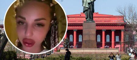 Дочь судьи Печерского суда влипла в скандал из-за Крыма: в КНУ высказались об отчислении