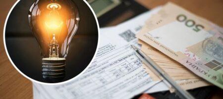В Украине поднимут тарифы на электроэнергию: названы даты и новые суммы