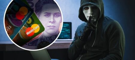 """Украинцев предупредили о мошенниках, которые """"кидают"""" на крупные суммы: работают законно"""