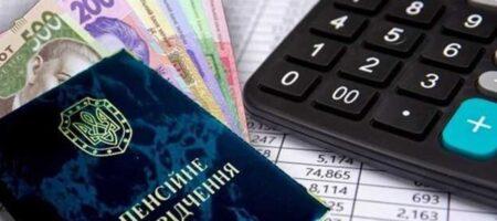 Кому с 1 июля увеличат пенсию, сообщили в Минсоцполитики (ВИДЕО)