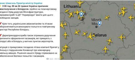 Официально Украина закрывает авиасообщение с Белорусью