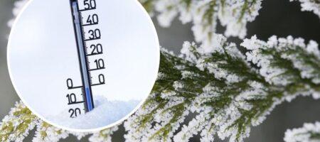 В Украину идут заморозки: синоптик озвучила дату