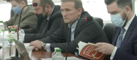 Медведчука оставили в компании Марченко и Кокосика — суд рассмотрел апелляцию