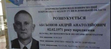 Организатор псевдореферендума ДНР Аксенов принес присягу в Раде