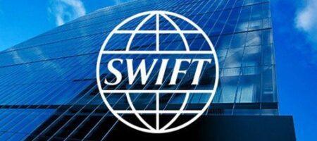 Почему России наступит конец после отключения SWIFT и что это вообще такое