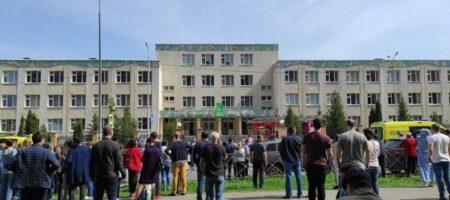 Число жертв стрельбы в школе в Казани резко возросло