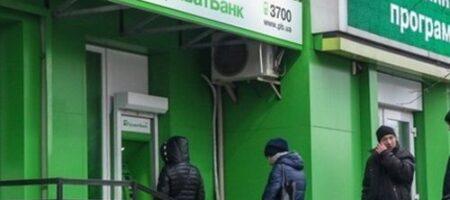 """""""Наказали"""" на 33 тысячи: """"Приватбанк"""" снял у женщины все деньги"""