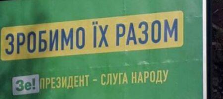 """Ветеран АТО: 3 года назад газ был по 8 гривен, электричество - по 1,7 грн. Кто кого """"сделал вместе""""?"""