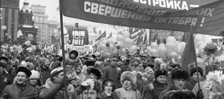 Выручили сахаром и колбасой: факты об отношениях Украины и России во время перестройки (ФОТО)