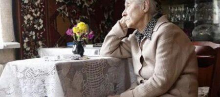 Если нет стажа, дадут ли пенсию хотя бы в 63 года?