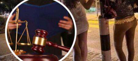 Украинцы выступили за легализацию проституции в стране: чем аргументируют