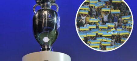 Суперкомпьютер определил судьбу сборной Украины на Евро-2020
