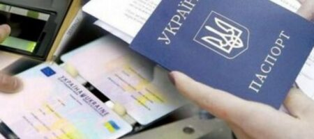Большинство украинцев должны получить ID-карты
