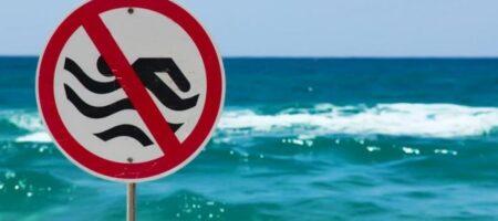 В Одессе временно запретили купаться в море