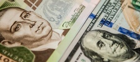 НБУ опубликовал курс валют на 17 июня