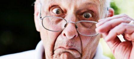Власти Кривого Рога подарили пенсионерам по пакету лука