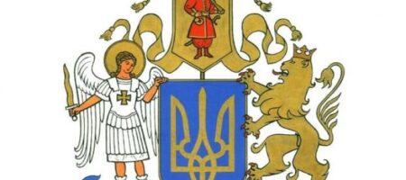 Как в Украине хотят поменять герб (ФОТО)