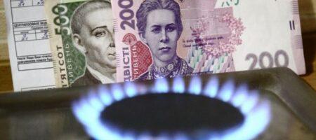 Цены на газ в Украине снова выросли: сколько заплатим в июле