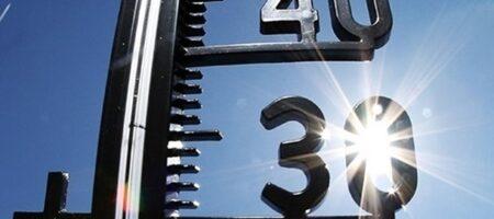 На Закарпатье зафиксировали рекордную за 130 лет жару