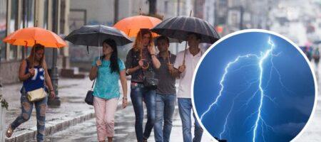 В Украину движется новый циклон дождей и гроз: заливать зверски будет все регионы