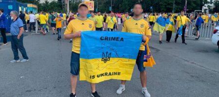 В Румынии полиция не пустила на стадион болельщиков с баннером об украинском Крыме