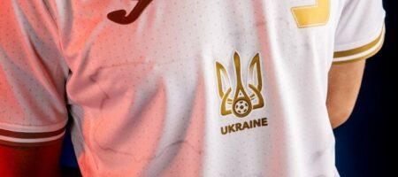 В России могут посадить на четыре года за ношение новой формы сборной Украины