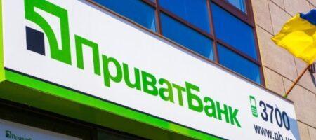 «ПриватБанк» списал средства с клиентов — что случилось