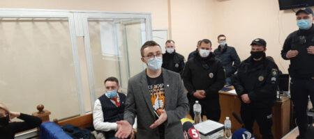 ВСП уволил судей, давших Стерненко семь лет по делу о 300 гривнах