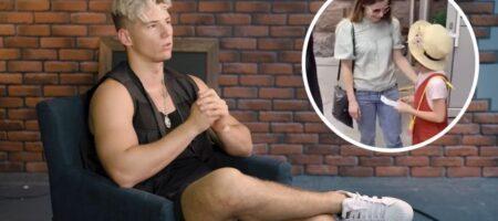 """Тик-токер Волошин слезно """"покаялся"""" за iPhone и показал реальное видео с мамой и девочкой"""