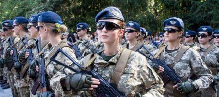 Рада переименовала День защитника Украины