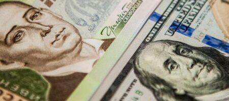 НБУ установил курс валют на 15 июля