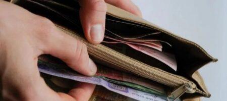 В Украине хотят поднять минимальную зарплату