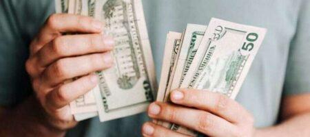В Украине появились новые требования к обмену валют
