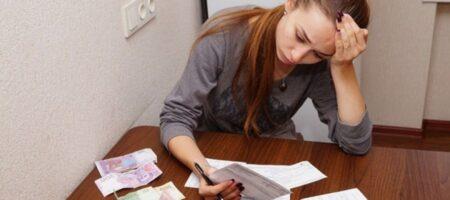 Минсоцполитики планирует резко сократить субсидии