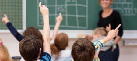 В украинских школах будут по-новому оценивать детей