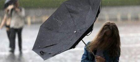 ГСЧС объявила штормовое предупреждение в ряде регионов