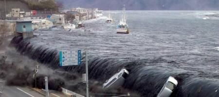 По всему побережью Тихого океана объявили об угрозе цунами