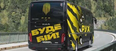 СКАНДАЛ в украинском футболе: львовский Рух заявил, что клуб прекратит деятельность, если к третьему туру УАФ не разрешит проводить матчи на стадионе Украина