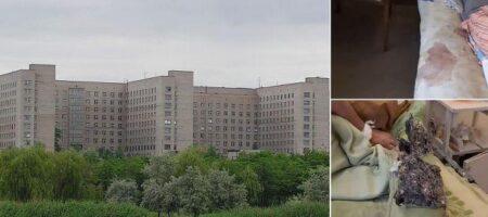 """В больнице Кривого Рога пациент шокировал видео из палаты: """"все вонючее, грязное, зас***ное"""""""