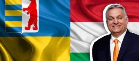 """""""Тихая аннексия"""": Венгрия вкладывает миллионы в Закарпатье — расследование"""