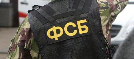 Консула Эстонии задержала ФСБ в Санкт-Петербурге